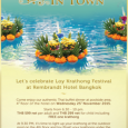 Bangkok (Thailand) – November 10, 2015 – The Rembrandt Hotel Bangkok will be celebrating this year's full moon festival of Loy Krathong, a unique Thai tradition of paying homage to […]